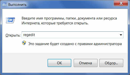 Як включити AHCI в Windows Vista, Windows 7