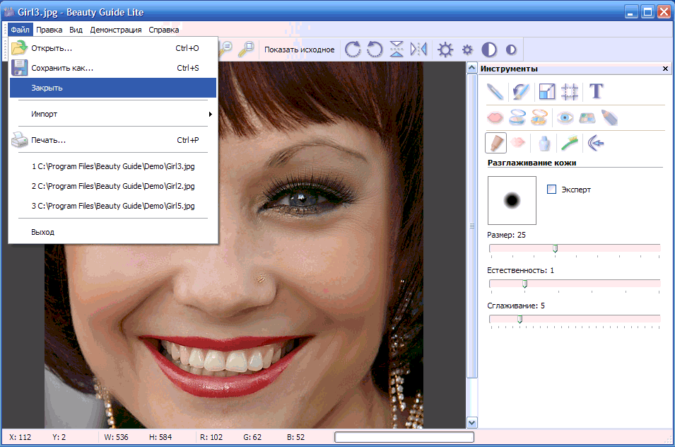 Free Cosmetic Guide Lite to download at Shareware
