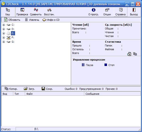 программа для считывания дисков