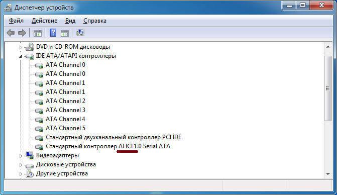 IT8211 ATA ATAPI WINDOWS 7 64 DRIVER