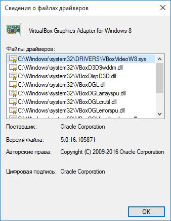 Установка Драйвера Файл Inf Не Найден - licensefreedom