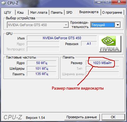 программа для определения драйверов на компьютере