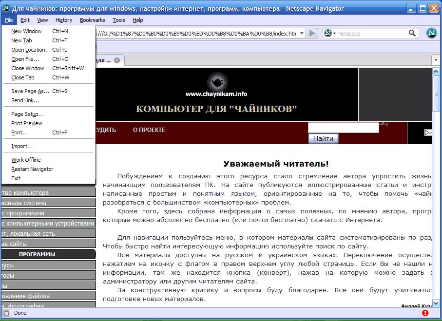 программы для компьютера для графики