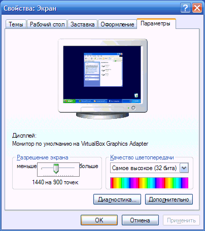 Настройка Windows XP
