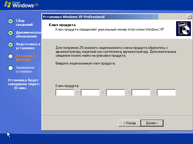 ��������� Windows XP