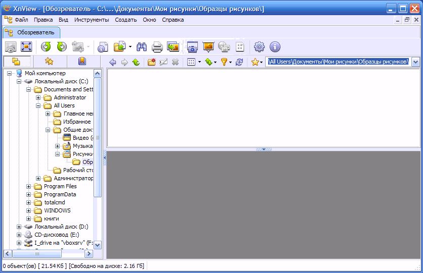 XnView – программа для